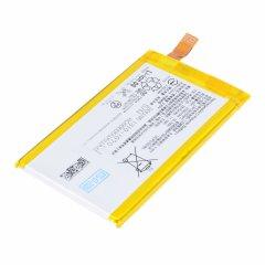 Аккумулятор для Sony H8314 Xperia XZ2 Compact/H8324 Xperia XZ2 Compact Dual (LIS1657ERPC)